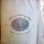 Библия или книги священного писания ветхого и нового завета. Россiйск. Библейск. Общ., 1823 г.